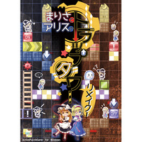 Doujin Game - Action Game - Touhou Project / Marisa & Alice