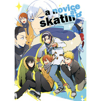 Doujinshi - Yowamushi Pedal / Arakita & All Characters & Hakone Gakuen (a novice at skating) / WORLD BOX