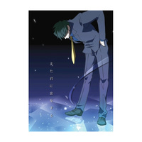 Doujinshi - Novel - Blood Blockade Battlefront / Klaus V Reinhertz x Steven A Starphase (また君に恋をする) / 三月の回廊