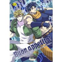 [Boys Love (Yaoi) : R18] Doujinshi - Jojo Part 2: Battle Tendency / Caesar x Joseph (Buon appetito!) / M2L