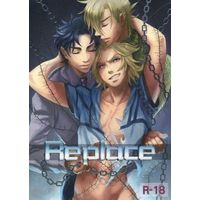 [Boys Love (Yaoi) : R18] Doujinshi - All Series (Jojo) / Diego Brando x Johnny Joestar & Dio x Jonathan (Replace) / カリカ