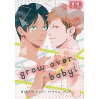 [Boys Love (Yaoi) : R18] Doujinshi - Shingeki no Kyojin / Eren x Jean (grow over, baby!) / spleen