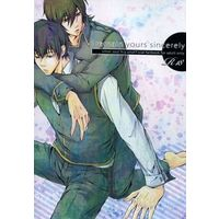 [Boys Love (Yaoi) : R18] Doujinshi - Gintama / Hijikata Toushirou x Yamazaki Sagaru (I remain yours sincerely) / 空イロ金魚