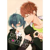 Doujinshi - High Speed! / Kirishima Ikuya & Kirishima Natsuya (brother's complex) / delica