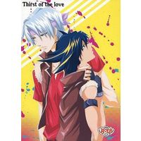 [Boys Love (Yaoi) : R18] Doujinshi - Yu-Gi-Oh! 5D's / Kiryu x Yusei (Thirst of the love) / 333