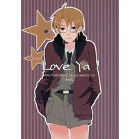 [Boys Love (Yaoi) : R18] Doujinshi - Hetalia / United Kingdom x America (Love Ya!) / だいたいめんどい