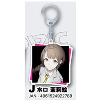 Key Chain - Caligula