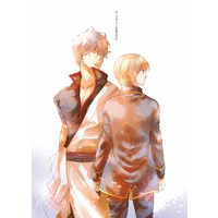 Doujinshi - Anthology - Gintama / Gintoki x Okita (ローズマリーをあなたに) / エスユダ