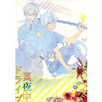 [Boys Love (Yaoi) : R18] Doujinshi - Anthology - Blue Exorcist / Yukio x Rin (真夜中ドライブ) / U15(RE‐HASH/TOPICS。)