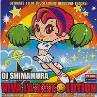 DJ Shimamura - Trax