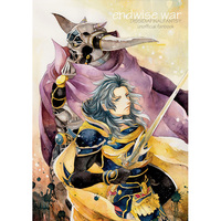 Doujinshi - Dissidia Final Fantasy / Garland x Warriors of Light (endwise war) / Mr.Hamlet