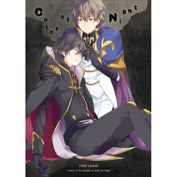 Doujinshi - Code Geass: Boukoku no Akito / Suzaku x Lelouch (Color of night) / Puroto