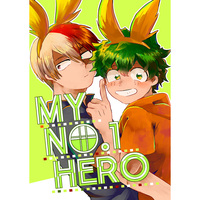 Doujinshi - My Hero Academia / Todoroki Shouto x Midoriya Izuku (MY NO.1 HERO) / Crabmiso