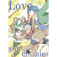 Doujinshi - IRON-BLOODED ORPHANS / All Characters & Mikazuki Augus (Love your Enemies) / ネオレゲリア