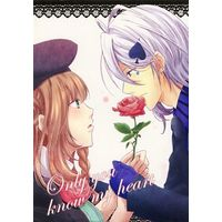 Doujinshi - AMNESIA / Ikki x Heroine (Only you know my heart) / Kurui zakura