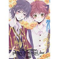 [Boys Love (Yaoi) : R18] Doujinshi - Code Geass / Lelouch x Suzaku (Therefore pleasa comfort me) / mime