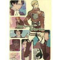 Doujinshi - Shingeki no Kyojin / All Characters (One for All,All for One) / scent