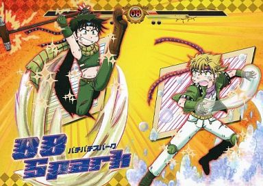 Doujinshi - Jojo Part 2: Battle Tendency / Caesar x Joseph (88 Spark バチバチスパーク) / 和楽