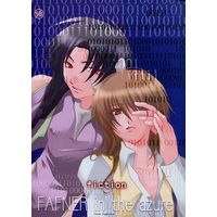 [Boys Love (Yaoi) : R18] Doujinshi - Omnibus - Fafner in the Azure / Makabe Kazuki x Minashiro Soshi (fiction) / Road