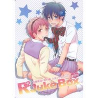 [Boys Love (Yaoi) : R18] Doujinshi - Manga&Novel - Anthology - Blue Exorcist / Renzo x Rin (R2 Juke Box) / ±0