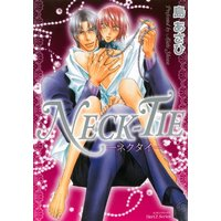 Boys Love (Yaoi) Comics - ihr HertZ Series (NECK-TIE (ミリオンコミックス  Hertz Series 93)) / Shima Asahi