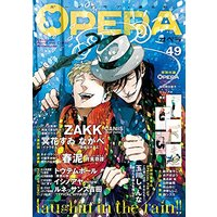 Boys Love (Yaoi) Comics - EDGE COMIX (OPERA Vol.49 (EDGE COMIX)) / Ido Gihou & ZAKK & トウテムポール & 語 シスコ & Nakamura Asumiko