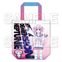 Tote Bag - Chou Jigen Game Neptune