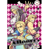 Doujinshi - Final Fantasy VI / All Characters (Final Fantasy) (Allegro) / ハシラケ