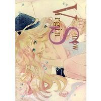 [NL:R18] Doujinshi - Macross Frontier / Alto x Sheryl (Virgin Snow) / mixed breed