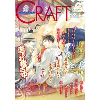 Boys Love (Yaoi) Comics - CRAFT (CRAFT vol.37 (37) (ミリオンコミックス))