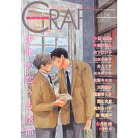 Boys Love (Yaoi) Comics - CRAFT (CRAFT vol.34 (34) (ミリオンコミックス))