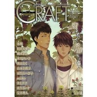 Boys Love (Yaoi) Comics - ihr HertZ Series (CRAFT vol.46 (ミリオンコミックス))