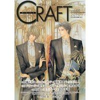 Boys Love (Yaoi) Comics - CRAFT (CRAFT vol.44 (ミリオンコミックス))