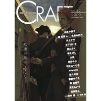 Boys Love (Yaoi) Comics - CRAFT (CRAFT vol.42 (ミリオンコミックス))