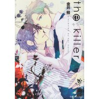 Boys Love (Yaoi) Comics - ihr HertZ Series (the killer (H&C Comics  ihr HertZシリーズ 126))