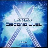 Doujin Music - GAME MUSIC Battle ManiaX SECOND DUEL[プリントCD-R版] / EtlanZ