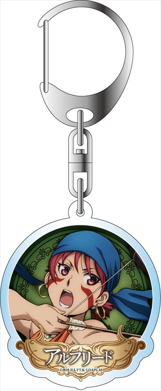 Key Chain - The Heroic Legend of Arslan
