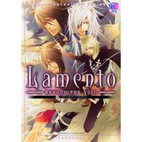 Doujinshi - Anthology - Lamento (<<Lamento>> Lamento -BEYOND THE VOID- BLコミックアンソロジー / 珍ポロ子/カザマ・ユニ) / サイトーマミム & 桜咲ももこ & マメタ & 紅鈴芽 & 鈴屋むつみ