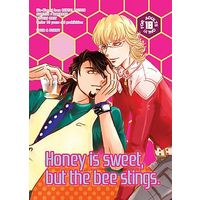 [Boys Love (Yaoi) : R18] Doujinshi - Novel - TIGER & BUNNY / Kotetsu x Barnaby (Honey is sweet, but the bee stings.) / RENTAL POISON