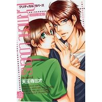 Boys Love (Yaoi) Comics - drap Comics (初回限定版)CRITICAL LOVERS クリティカルラバーズ) / Tennouji Mio
