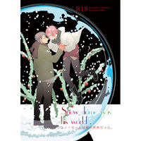 [Boys Love (Yaoi) : R18] Doujinshi - High Speed! / Sosuke x Rin (Snow dome was his world.) / Rabu