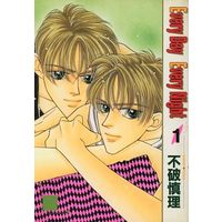 Boys Love (Yaoi) Comics - Hanaoto Comics (EveryDay EveryNight(1) / 不破慎理) / Fuwa Shinri