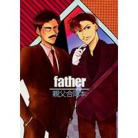 Doujinshi - Anthology - Meitantei Conan / Kuroba Kaito & Mouri Kogorou (father) / 親父同盟