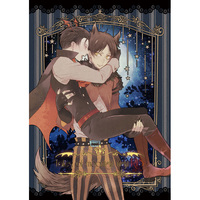 [Boys Love (Yaoi) : R18] Doujinshi - Shingeki no Kyojin / Eren x Levi (Tales of moonlight night) / 99LBT