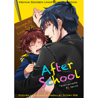 [Boys Love (Yaoi) : R18] Doujinshi - Blood Blockade Battlefront / Steven A Starphase x Leonard Watch (After School) / Teion Yakedo