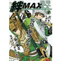 Doujinshi - Dynasty Warriors / Ma Dai & Ma Chao (絆MAX・翠) / 連星