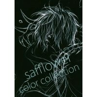 Doujinshi - Illustration book - safflower color collection / safflower