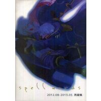 Doujinshi - Omnibus - Fire Emblem Series / Henley & Mark & Reflet (spell words) / Anco./AB