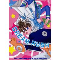 Doujinshi - Houshin Engi / Youzen x Taikoubou (DREAM RUSH) / MATRIX JUNGLE