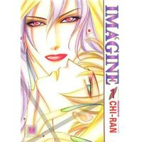 Boys Love (Yaoi) Comics - Hanaoto Comics (IMAGINE(1) / CHI-RAN) / CHI-RAN